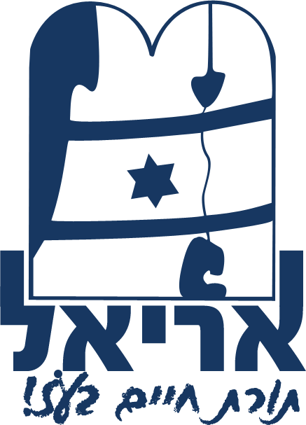 לוגו תנועת אריאל כי אני יהודי - תנועת נוער