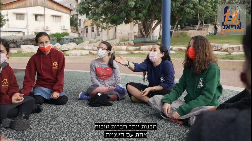 סרטון שילוב חניכי צמיד בתנועה