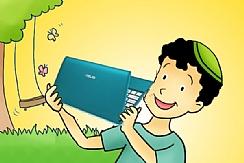 ילד עם מחשב נייד