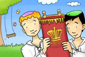 ילדים מחזיקים ספר תורה